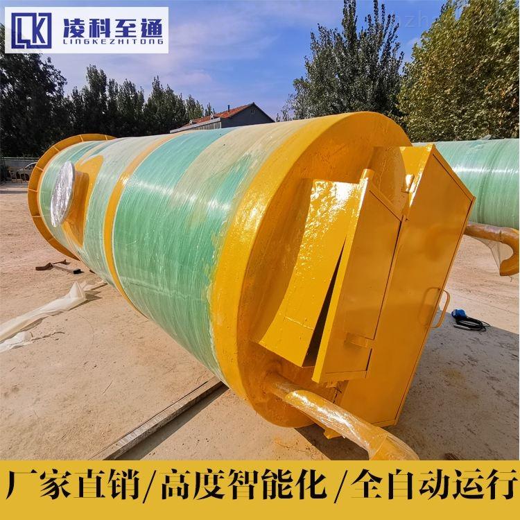 芜湖地埋式一体化预制泵站免费设计方案