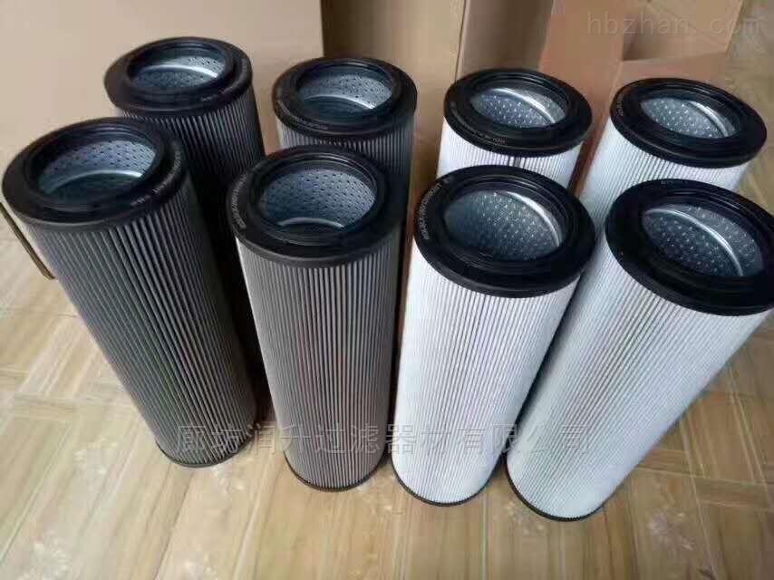 辽阳化工厂污水处理滤芯厂家价格
