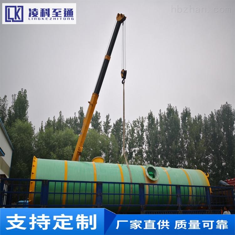 七台河食品厂一体化提升泵站厂家地址