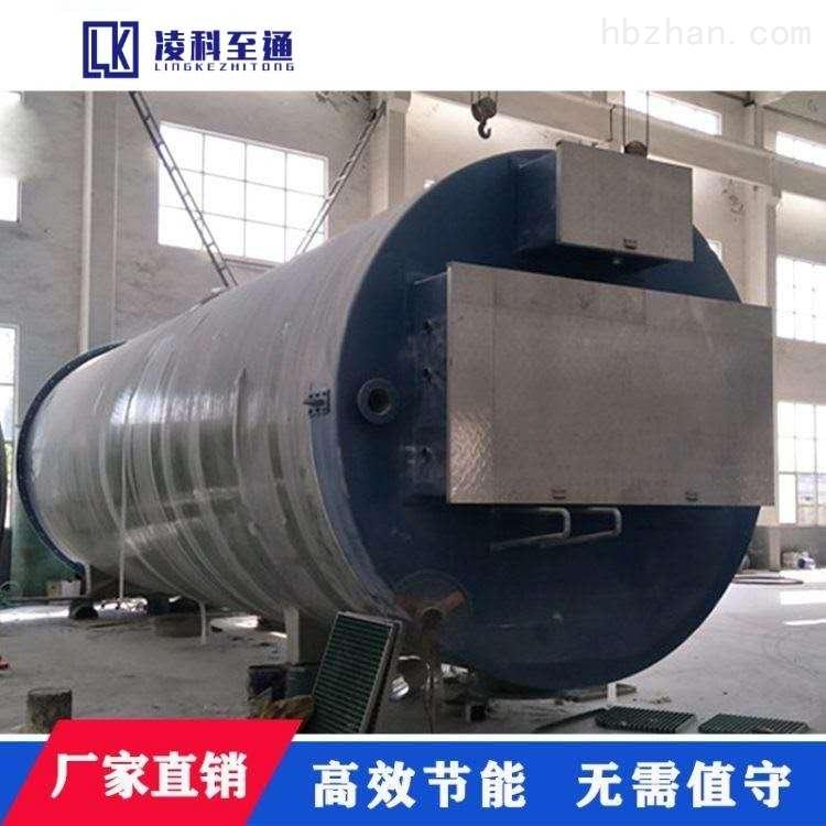 恩施工业园一体化预制泵站日常维护