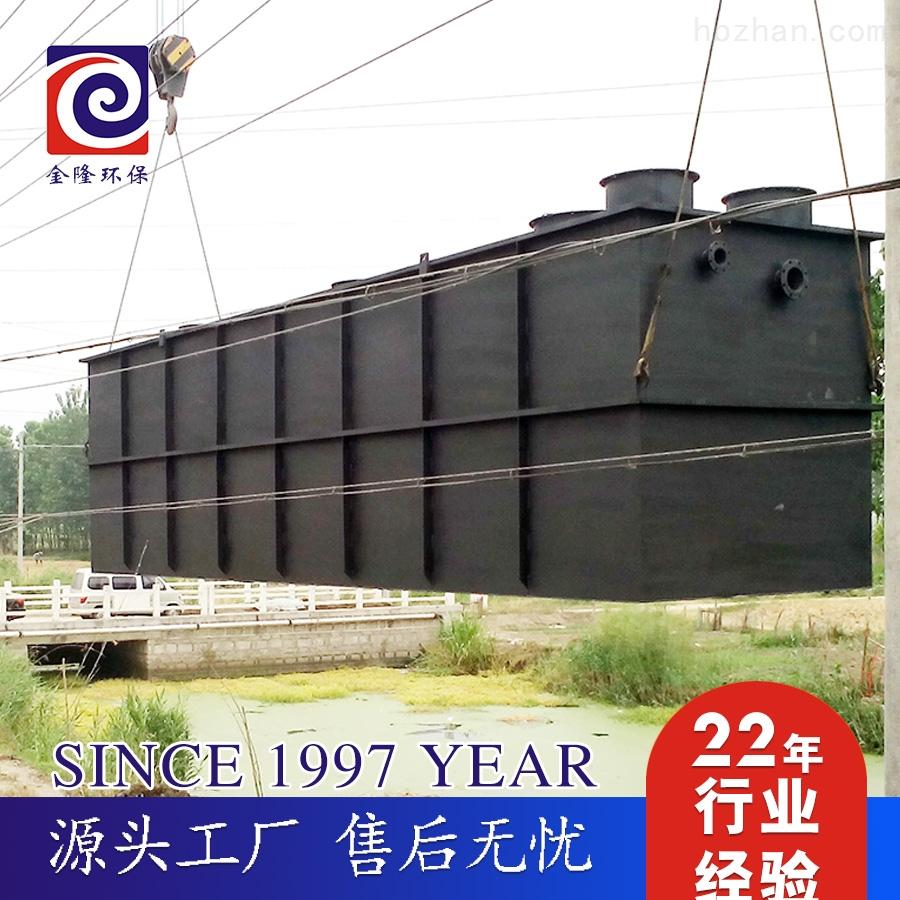 武威污水处理设备一体化安装