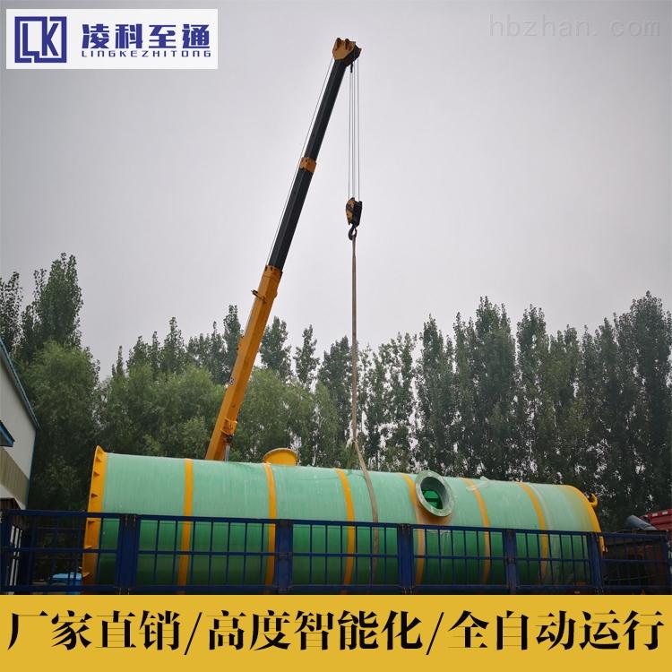 深圳地埋式一体化预制泵站终身维护
