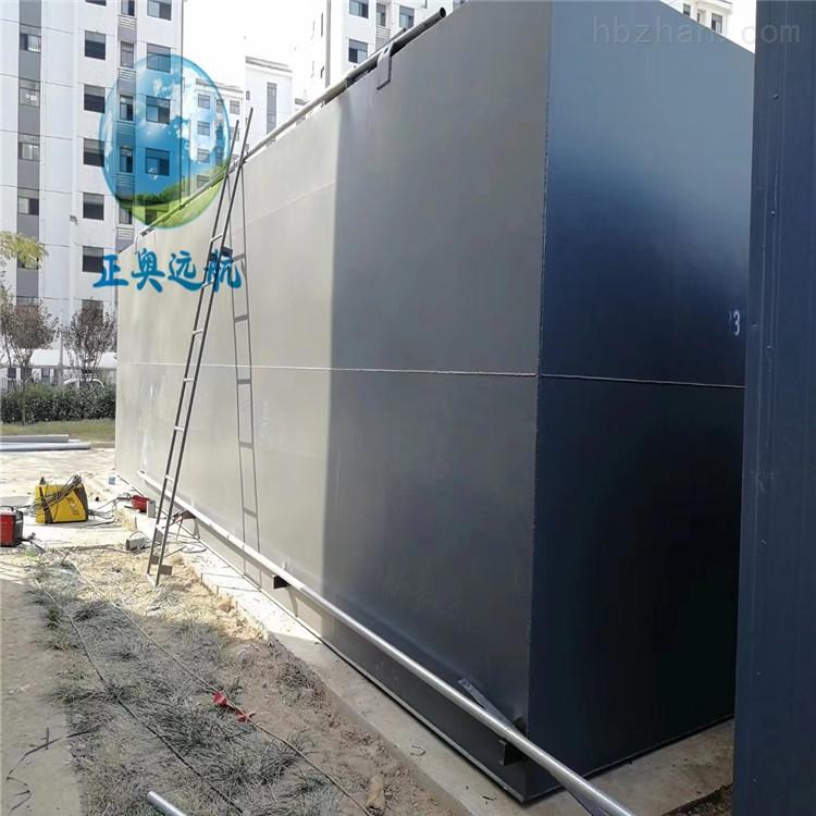 吴忠医疗机构污水处理系统企业潍坊正奥