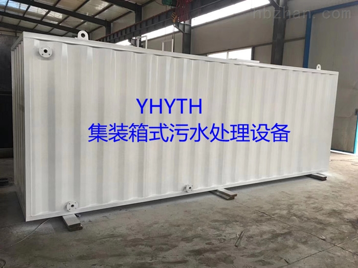 北海医疗机构污水处理设备品牌哪家好潍坊正奥