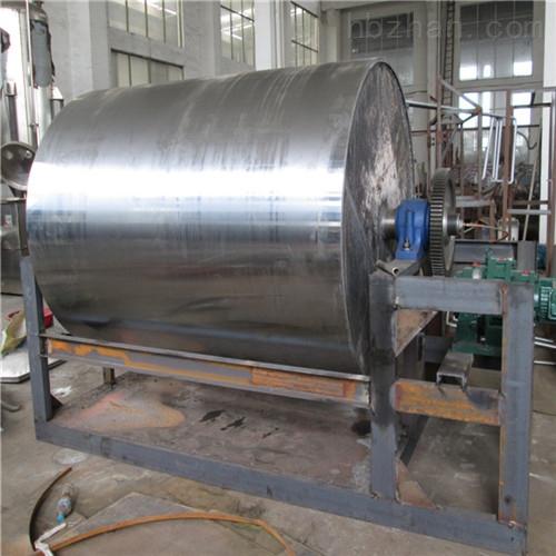 <strong>有机肥滚筒干燥机 质量可靠</strong>