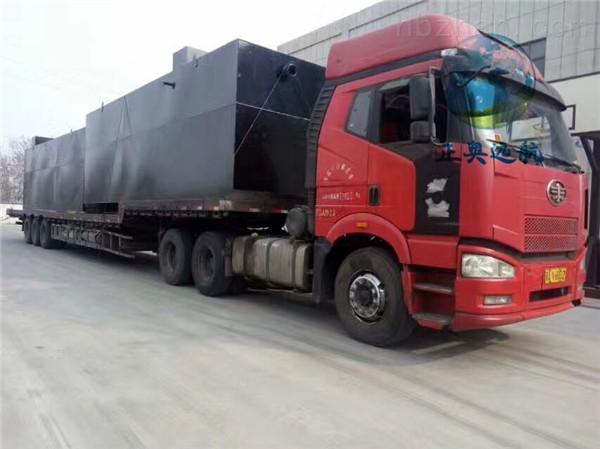 焦作医疗机构废水处理设备预处理标准潍坊正奥