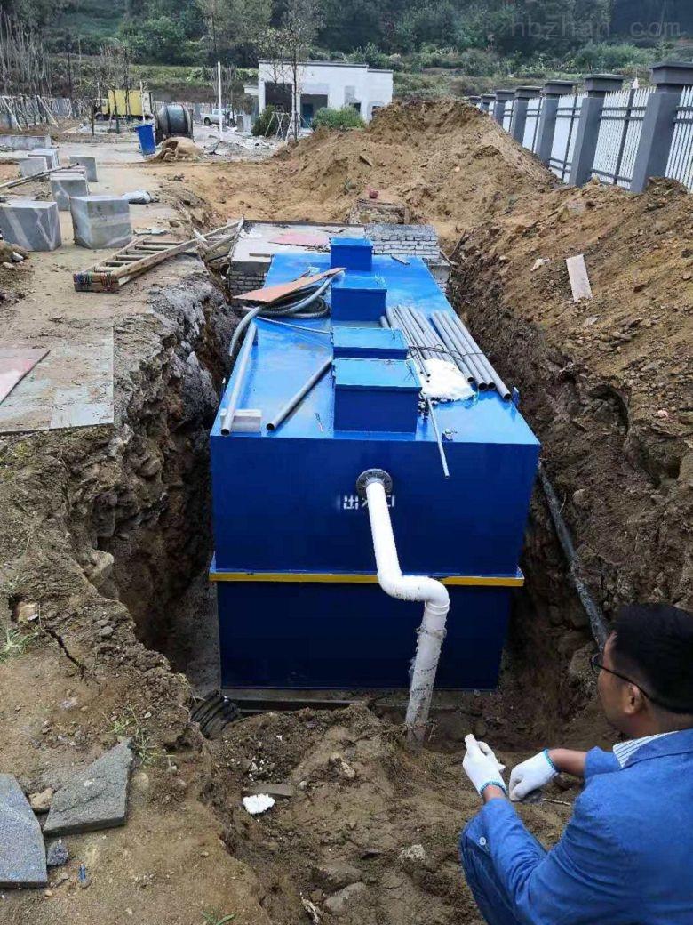 德州养老院污水处理设备
