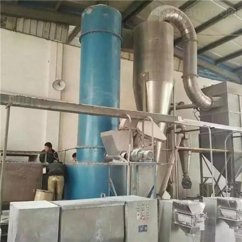 <strong>氯化钙旋转闪蒸干燥机组 欢迎选购</strong>