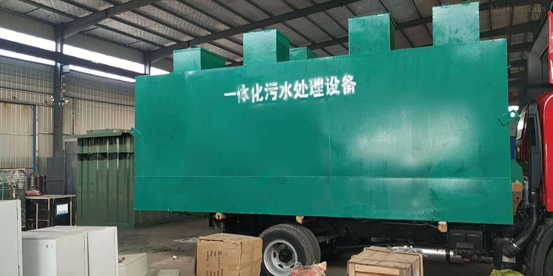 北京丰台养殖废水效果