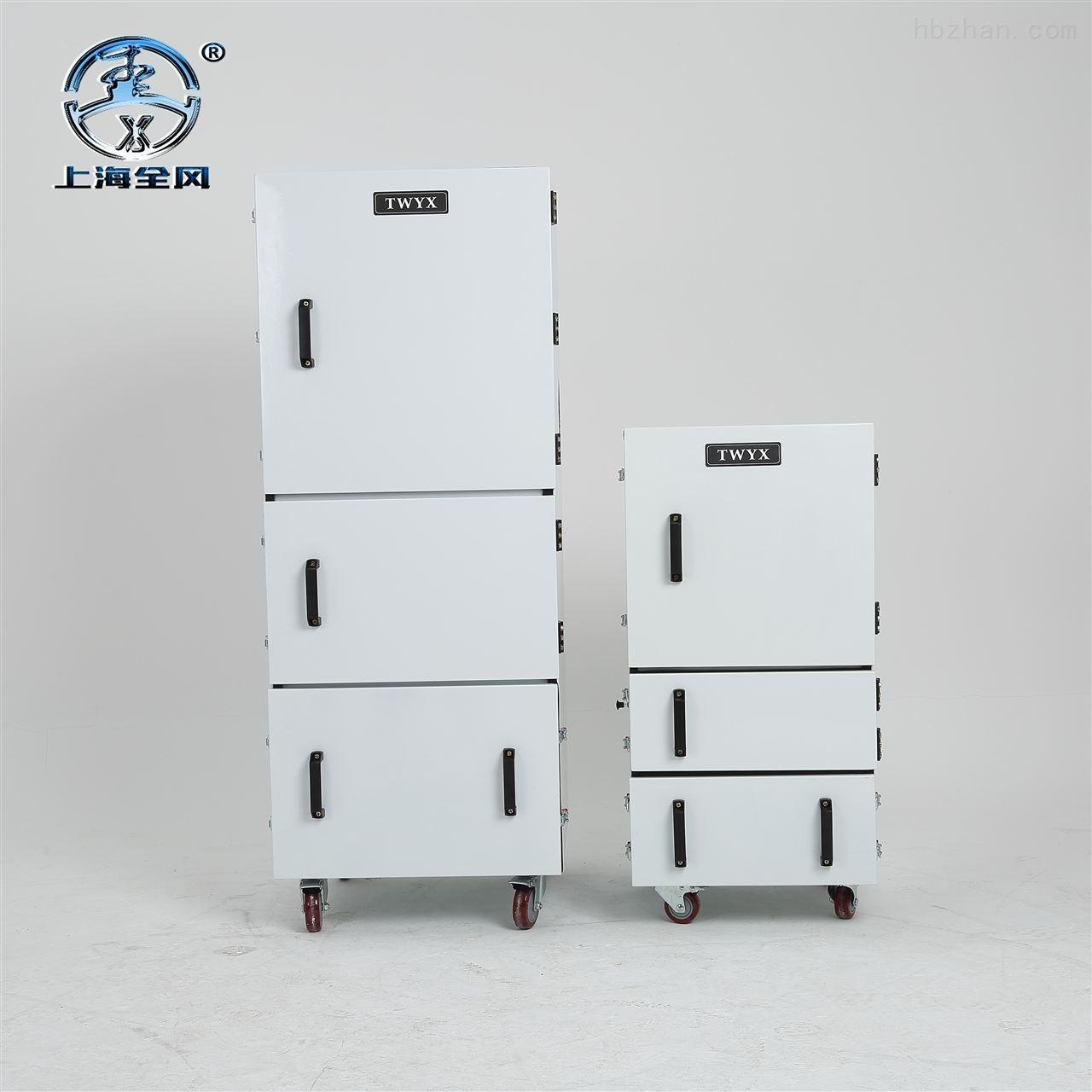 南京工业脉冲除尘器厂家
