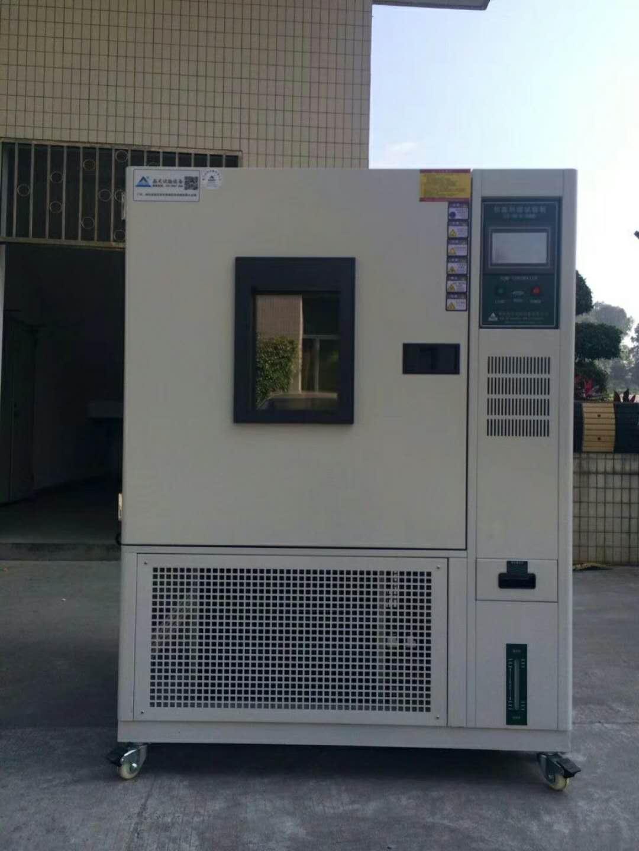 普云牌PY-E503型<strong><strong><strong><strong>小型恒温恒湿试验箱</strong></strong></strong></strong> 模拟气候环境试验设备