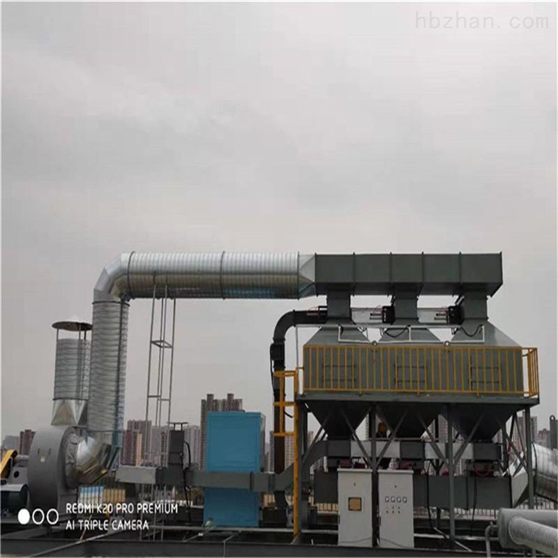 宣城废气吸附工厂