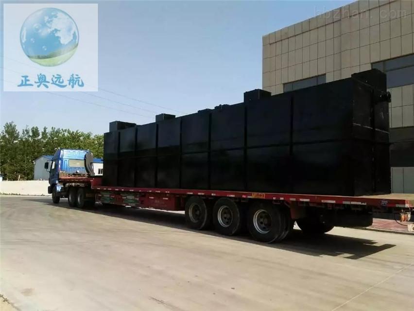 乐山医疗机构污水处理设备排放标准潍坊正奥