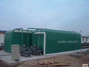 深圳塑料清洗污水处理设备安装