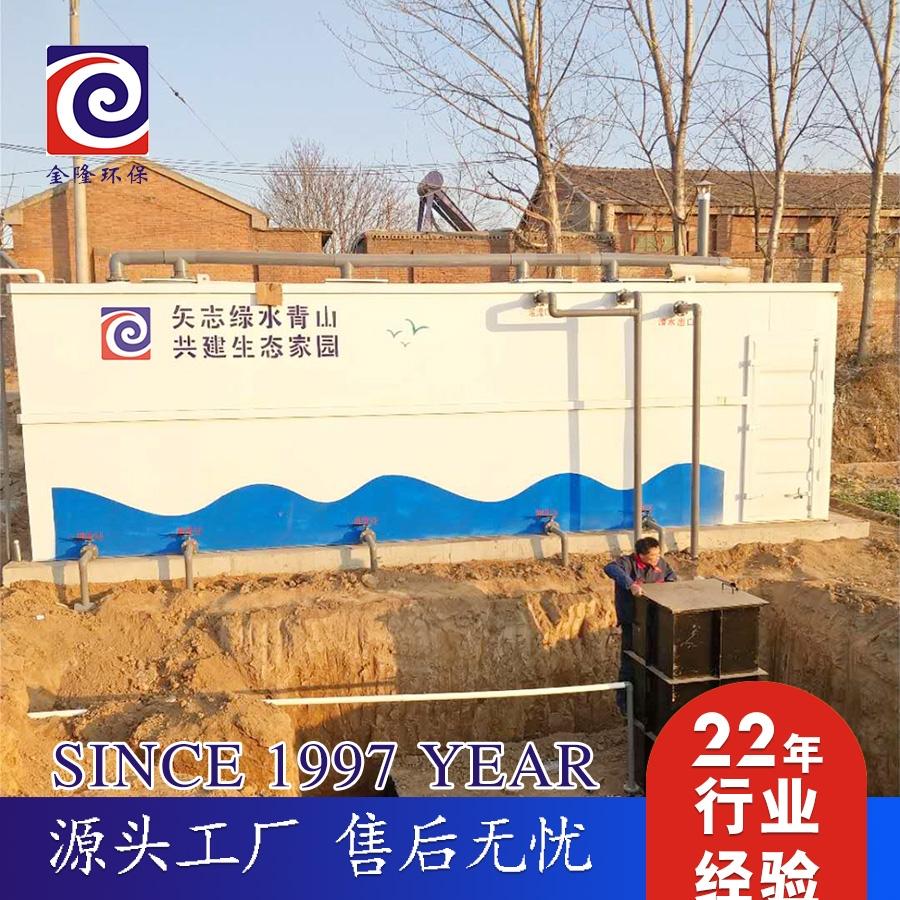 毕节污水处理一体化设备安装