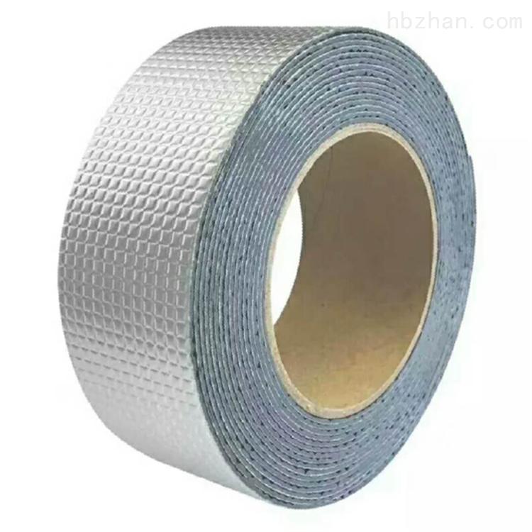 铝箔防水丁基胶带价格多少