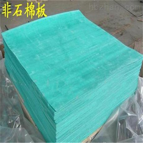 高压石棉橡胶垫哪里有卖