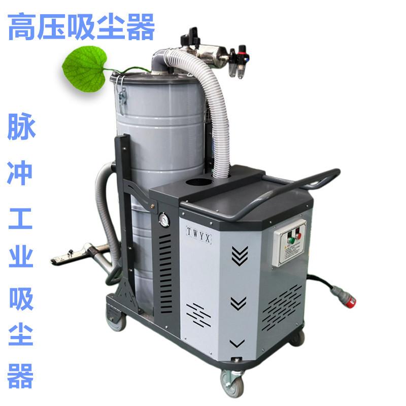 重型SH7500 脉冲工业吸尘器 7.5KW大吸力全自动脉冲工业吸尘器 吸尘器厂家示例图6