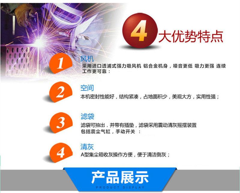 厂家 脉冲吸尘器 移动柜式磨床脉冲吸尘器生产厂家示例图7