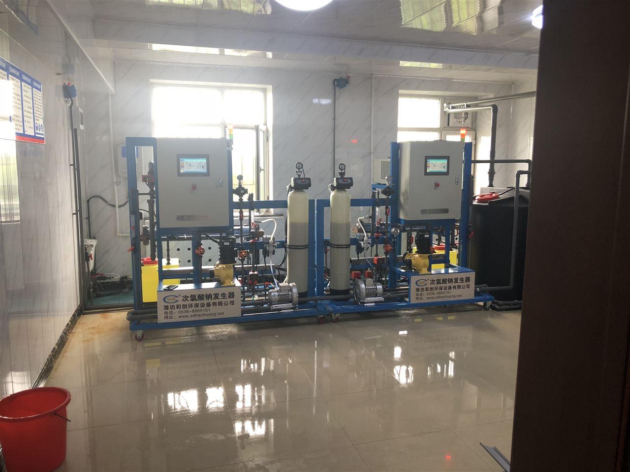 集成式次氯酸钠发生器