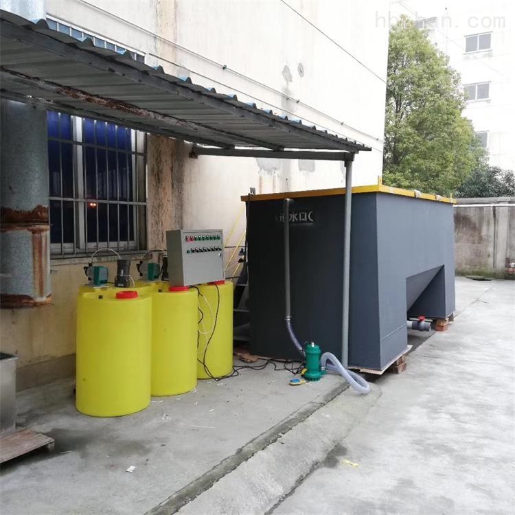 十堰门诊污水处理设备参数