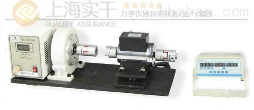 柴油機輸出扭矩測量儀圖片