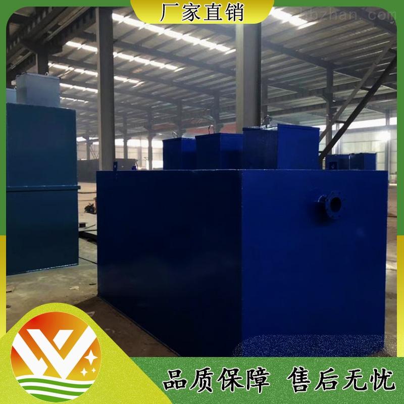 沈阳牙科污水处理设备生产厂家
