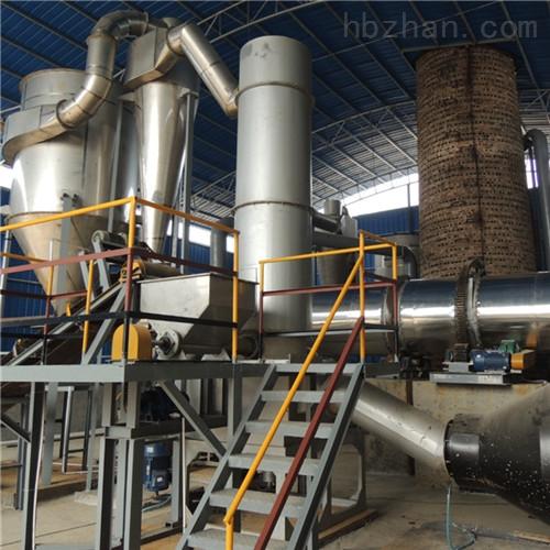 XSG6型闪蒸干燥机 质量可靠