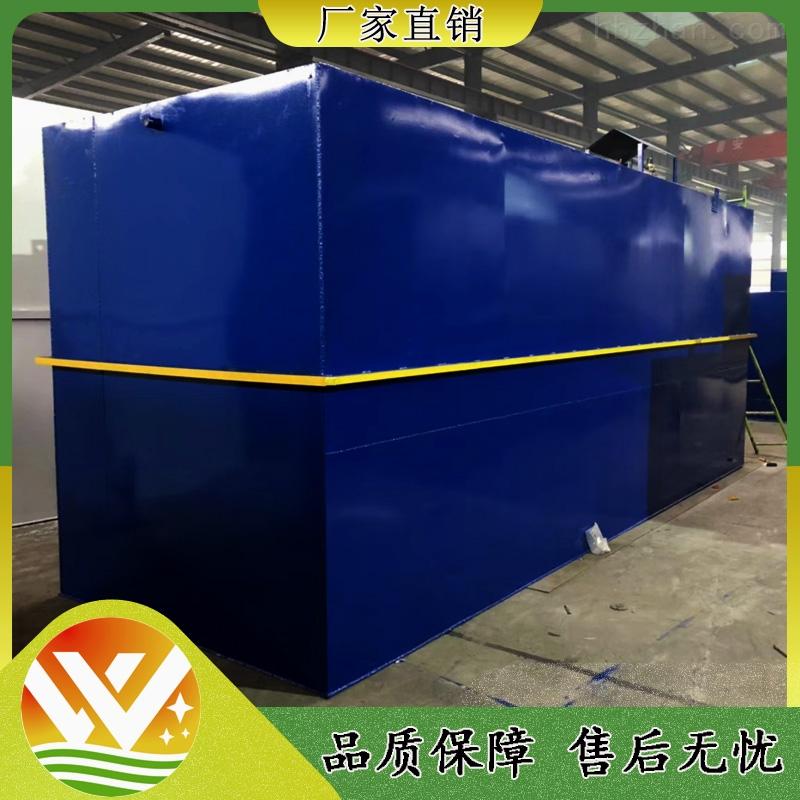 深圳口腔诊所污水处理设备价格