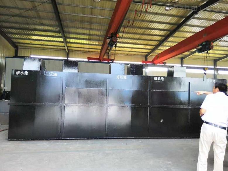 商洛-一体化预制泵站技术