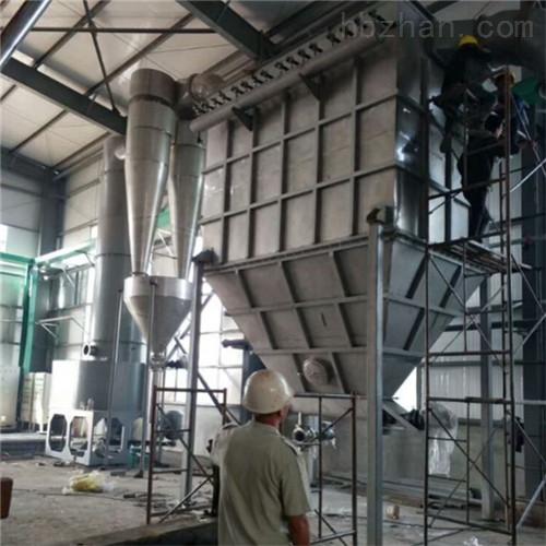 尿醛树脂闪蒸干燥机 质量可靠