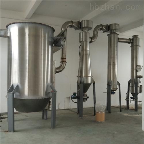 过氧化铁染料闪蒸干燥机 定制厂家