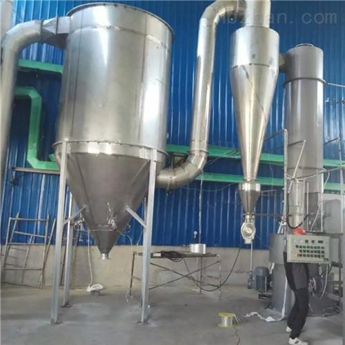甲酸鉻闪蒸干燥机 常年出售