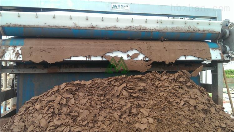 尾矿泥浆脱水设备尾矿污泥脱水处理怎么样