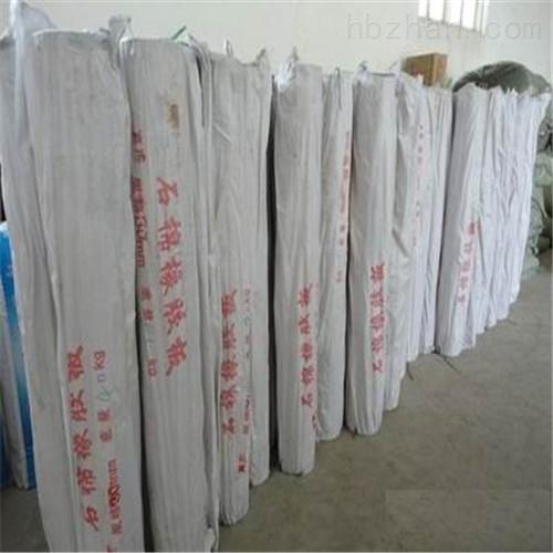 高压橡胶石棉板规格表