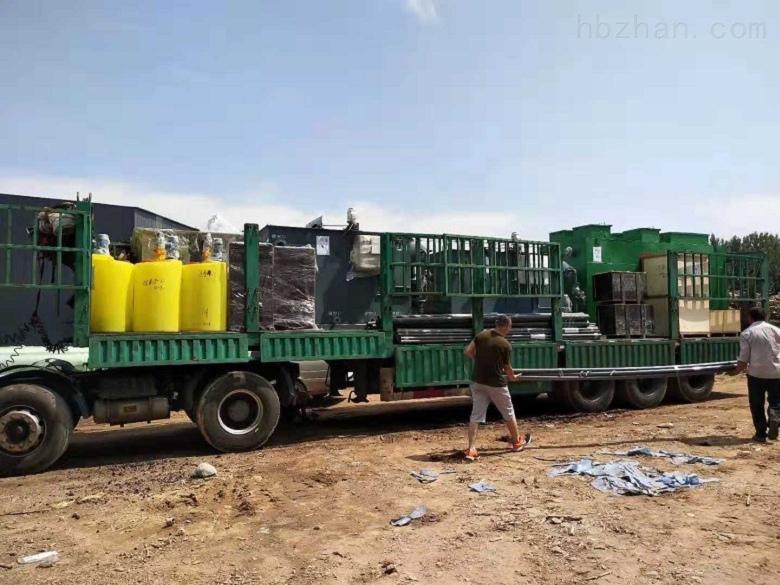潮州污水处理设备好