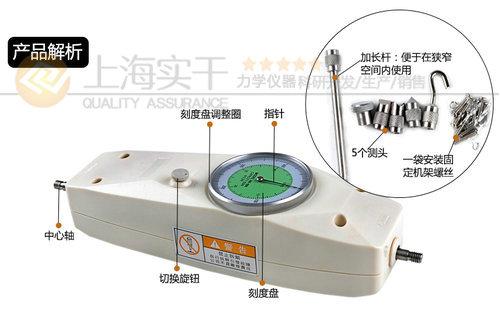 SGNK指針推壓力測力計圖片