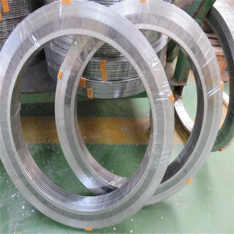 304不锈钢金属缠绕垫型号尺寸