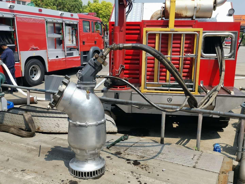 潜水液压消防泵
