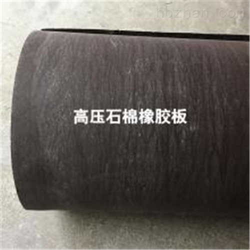 高压耐油石棉垫规格有哪些