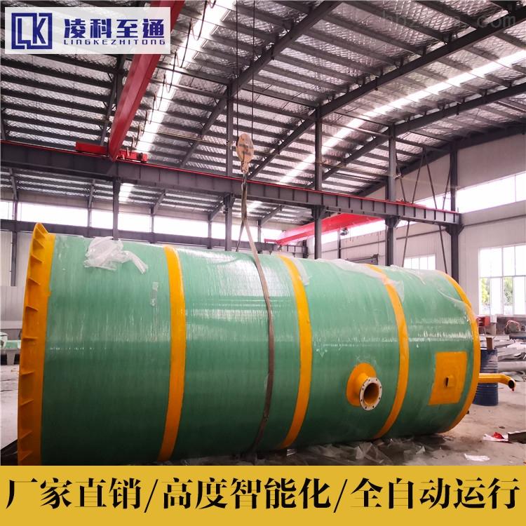 鹤岗乡镇一体化提升泵站资质齐全LKZT