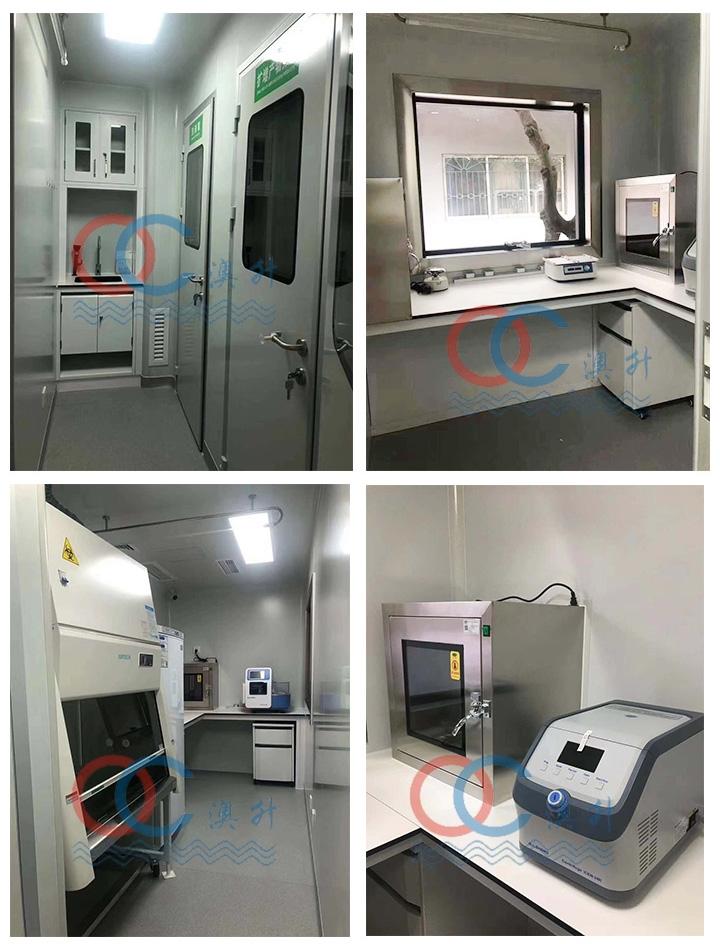 移动PCR实验室