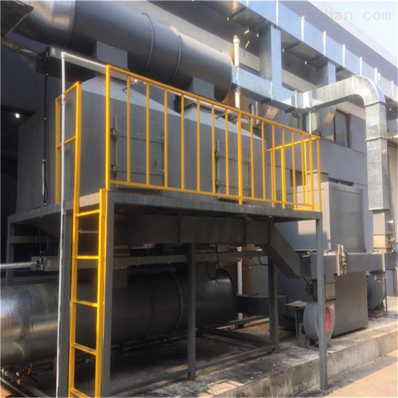 安庆VOC废气处理供应商