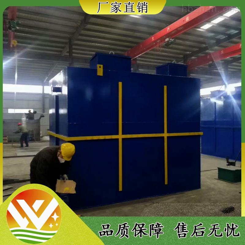 铜陵门诊污水处理设备产品供应