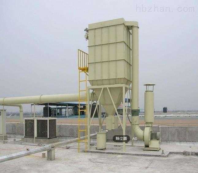 巢湖废气处理设备厂家