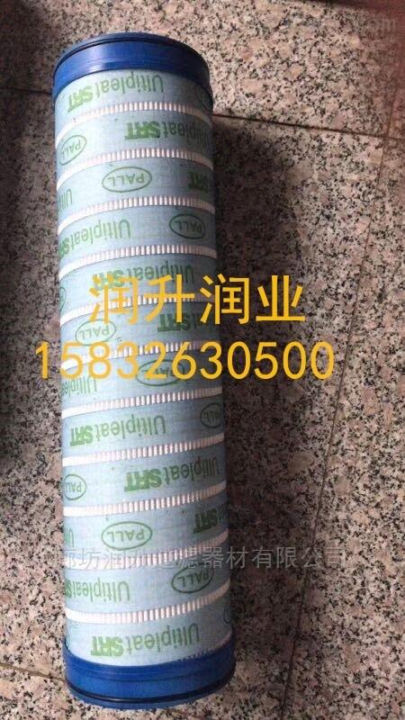 泰安化工厂水滤芯厂家批发
