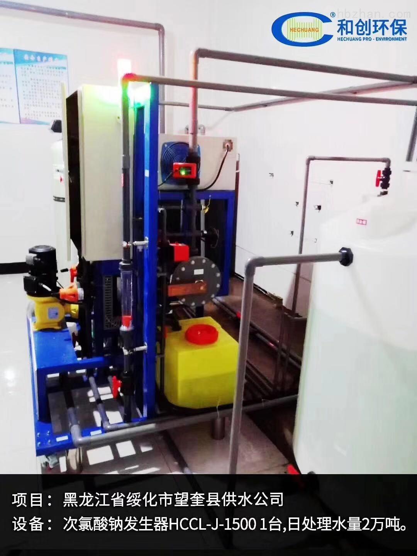 福州区域销售电解次氯酸钠发生器厂家
