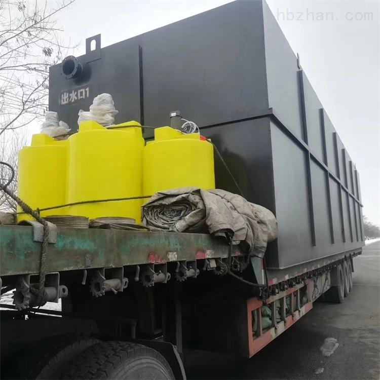 襄樊牙科污水处理设备型号