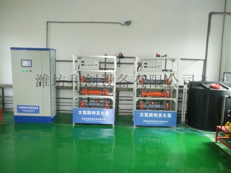 南充农村安全饮水次氯酸钠发生器生产厂