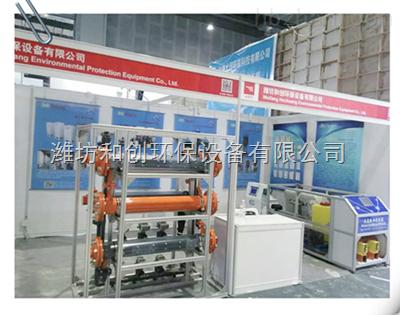 黄冈区域销售<strong>电解次氯酸钠发生器消毒设备</strong>